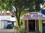 Pousada Sao Jorge