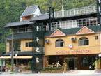 Taroko Liwu Hostel
